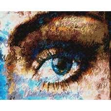 """Картина по номерам раскраска """"Посмотри в мои глаза"""""""