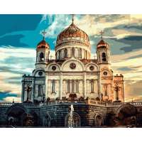 """Картина по номерам раскраска """" Храм Христа Спасителя"""""""