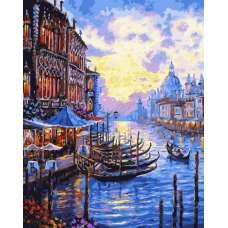 """Картина по номерам раскраска """"Венеция на закате"""""""
