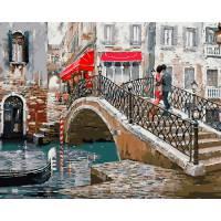 """Картина по номерам раскраска """"Мост для двоих"""""""