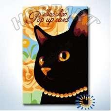 """Картина по номерам раскраска """"Королевский кот"""""""