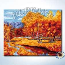 "Картина по номерам раскраска ""Осенний наряд"""