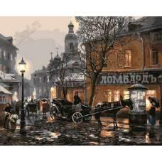 "Картина по номерам раскраска ""Старый город"""
