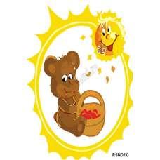 "Картина по номерам раскраска ""Медвежонок и солнышко"""