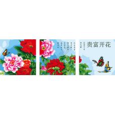 """Триптих по номерам на холсте """"Восточные цветы"""""""